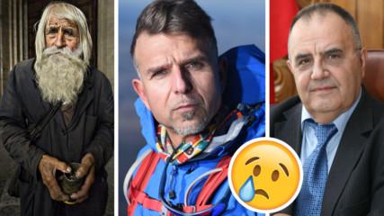 2018-а ни взе много! Известните личности, които починаха през годината
