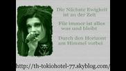 Tokio Hotel - Unendlichkeit