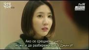 [easternspirit] Let's Eat (2014) E16 1/2