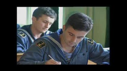 Ввму Никола Вапцаров
