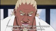 Naruto Shippuuden 254 [bg Sub] / H D /