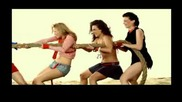 Deep Zone Project - Лятото дойде/ Bulgarian Summer Hit 2009/