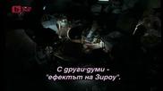 Ефектът На Зироу С Бил Пулман 1998 Бг Субтитри На Бтв 2001 Част 4 Tv Rip Бтв Комеди