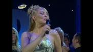 Suzana Jovanovic - Tvoj Pogled