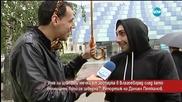 Има ли избягали мечки от зоопарка в Благоевград?