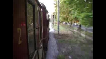 Влак За Карлово Начело С 44