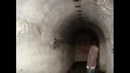Бункерите