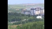 Атомната електроцентрала Черна Вода