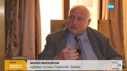 ЕКСКЛУЗИВНО ПРЕД NOVA: Проговаря Ембака, обвинен за убийството на работник на