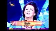 Чана - Мой роджени ( 2011 )