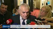 Валентин Радев за възможните номинации за главен секретар на МВР