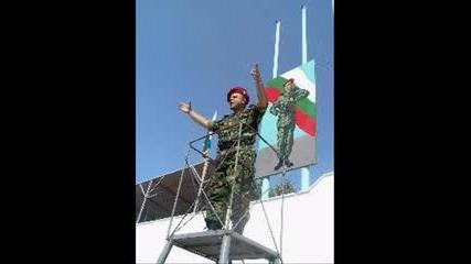 Посветен На Българската Армия