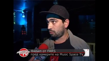 Филип от Fars за фарсовете в българската музика
