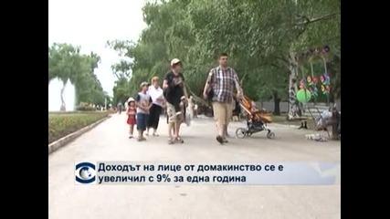 НСИ сметна, че доходите на българите са се повишили с 9% на годишна база