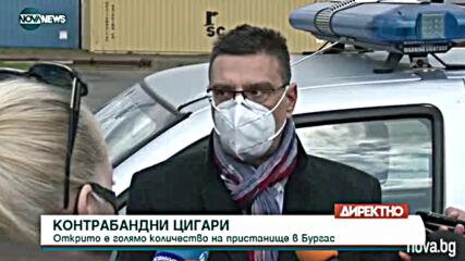 Разбиха контрабанда на цигари в особено големи размери в Бургас