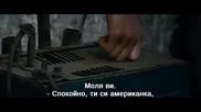 В плен на тъмнината (2010)