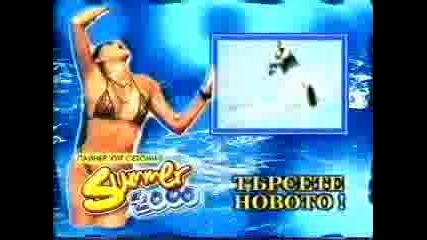 Payner Summer Hits 2000