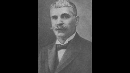 Днес се навършва 160 години от рождението на Иван Вазов