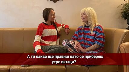 THE VOICE от SOFIA SONGWRITING CAMP: MOA a.k.a. CAZZIOPEIA