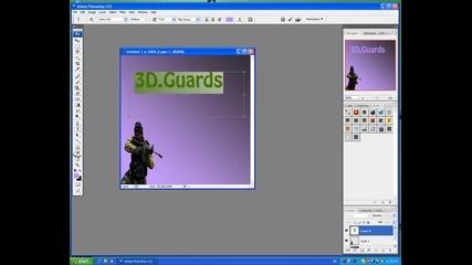 Как да си направите страхотен банер с Photoshop [hq]