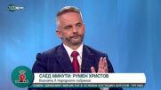 """""""Офанзива с Любо Огнянов"""" (01.05.2021)"""