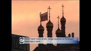 Русия търпи тежки загуби заради решение на Путин да инвестира в злато