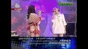 Music Idol 2 - Изпълнението На Нора И Шанел Една Българска Роза 19.05.2008