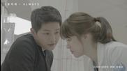 Бг Превод! Yoon Mi Rae - Always ( Descendants of the Sun Ost)