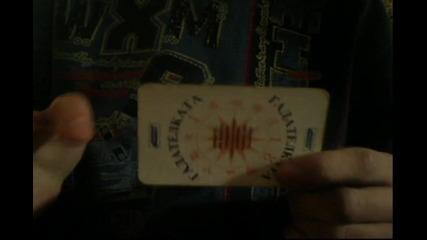 Добър номер с карти