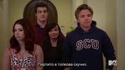 Awkward S04e13 Bg Subs