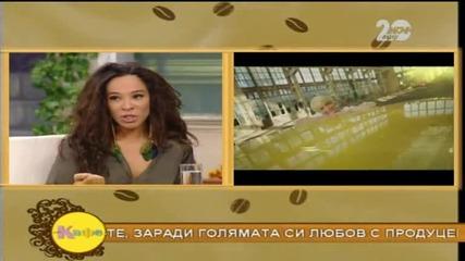 """""""На кафе"""" за старта на VIP Brother - част 2 (16.09.2014г.)"""