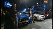 Top Gear 10.04.2011 (бг Аудио) [част 2/4]