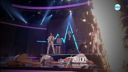X Factor - тази вечер по NOVA (10.12.2017)