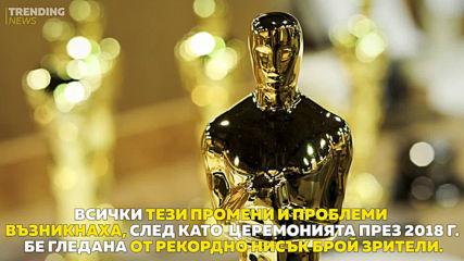 """Борбата за зрителски интерес от """"Оскарите"""""""