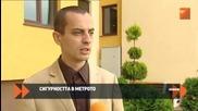 Метрото в София ще издържи