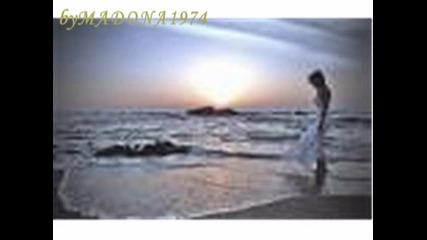 Румяна завърни се море