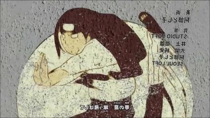 Naruto Shippuden Ending 17