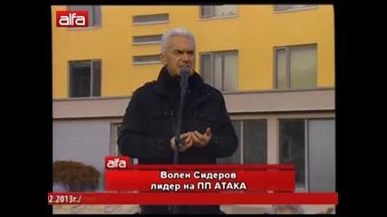 Протест на Пп Атака за отнемане на лиценза на Evn Bulgaria - Сливен, 13.02.2013г.