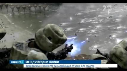"""Приключиха снимките на """"Междузвездни войни - 7"""""""