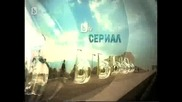 Г-н Съншайн s01e01 бг аудио Цял Епизод