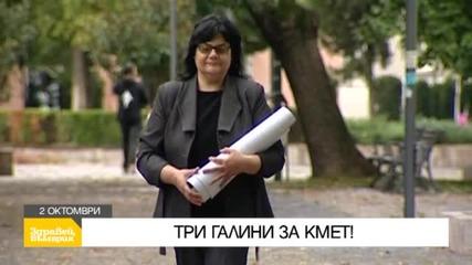 """В петък в """"Здравей, България"""" очаквайте"""
