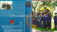 Полицейска академия 5: Мисия Маями Бийч (синхронен екип 1, дублаж на Брайт Айдиас, 1992 г.) (запис)