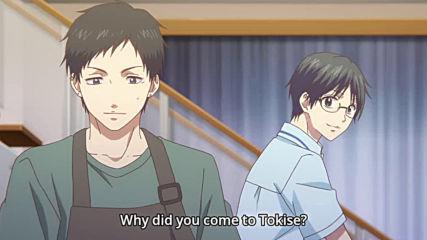 Kono Oto Tomare 2nd Season Episode 2