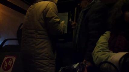 """любов в рейса"" - част 1"