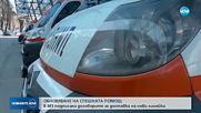 Ананиев: Първите оборудвани линейки ще бъдат доставени до 60 дни