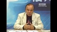 Стамен Стаменов - Планетата е жив и разумен организъм