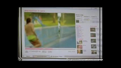 реклама Loop (+ участието на Деан Икебаната, Алисия)