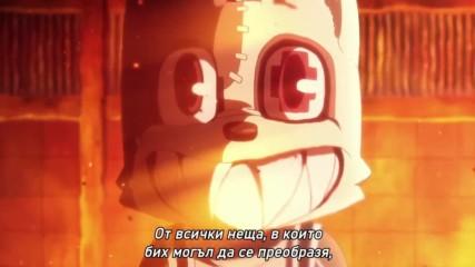 Gleipnir [ Бг Субс ] Episode 1 Високо Качество