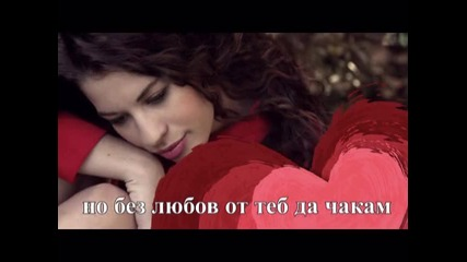 Бродница - стих на Николай Спасов
