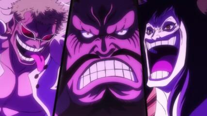 One Piece - 941 ᴴᴰ